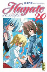 HAYATE THE COMBAT BUTLER T30