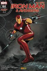 ALL-NEW IRON MAN & THE AVENGERS T2