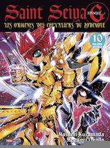 SAINT SEIYA - NEXT DIMENSION T10