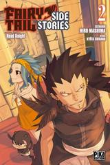 FAIRY TAIL - SIDE STORIES T2
