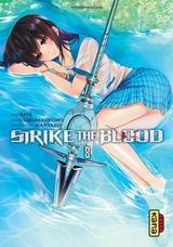 STRIKE THE BLOOD T8