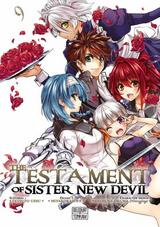 THE TESTAMENT OF SISTER NEW DEVIL T9