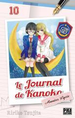 LE JOURNAL DE KANOKO - ANNEES LYCEE T10
