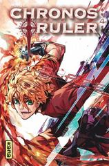 CHRONOS RULER T4