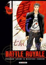 BATTLE ROYALE T1: ULTIMATE EDITION