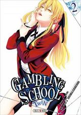 GAMBLING SCHOOL TWIN T2