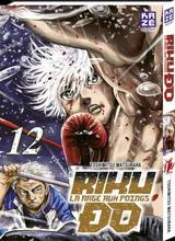 RIKU-DO, LA RAGE AUX POINGS T12