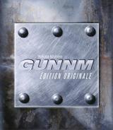 GUNNM: EDITION ORIGINALE - COFFRET TOMES 01 A 09