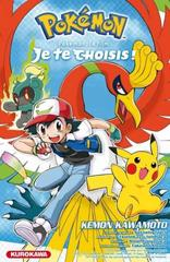 POKEMON - LE FILM : JE TE CHOISIS !