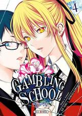 GAMBLING SCHOOL TWIN T4