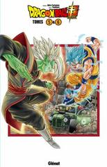 DRAGON BALL SUPER: COFFRET TOME 05-06