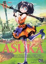 MAGICAL TASK FORCE ASUKA T7