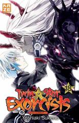 TWIN STAR EXORCISTS T18