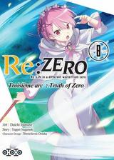 RE : ZERO T8: TROISIEME ARC : TRUTH OF ZERO