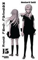 MAGICAL GIRL SITE T15