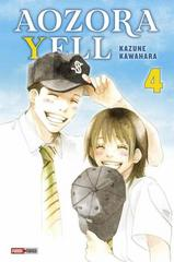 AOZORA YELL T4: NOUVELLE EDITION